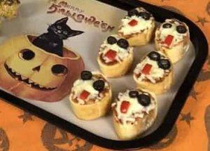 Halloween Pizza Snacks